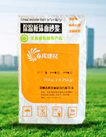 DBI-干混外保温抹面砂浆